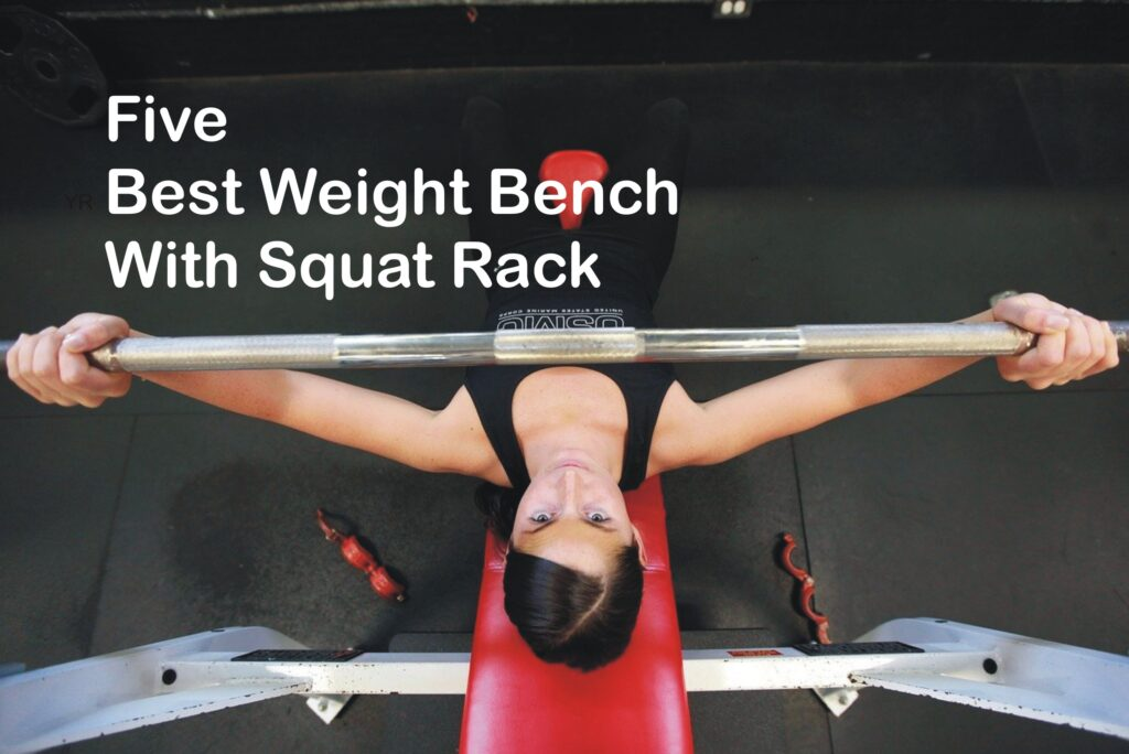 weight-bench-with-squat-rack-scaled.jpg